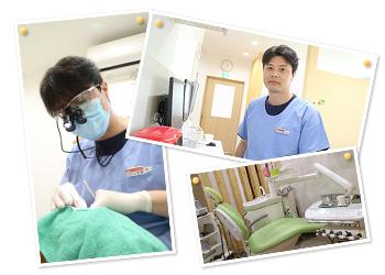 歯科 ニコニコ